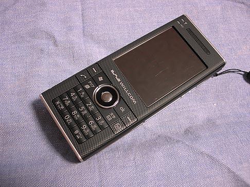 DSCN1208
